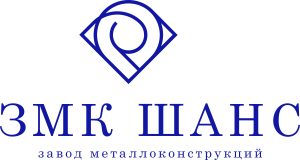 ЗМК ШАНС